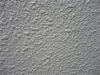 外壁塗装のボンタイルについて