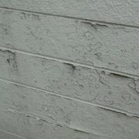 外壁塗装の耐久性・耐用年数について