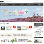 東日本ハウスの口コミと評判