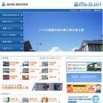 新日本技建の口コミと評判