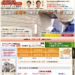 ジャパンテック神奈川の口コミと評判