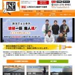 石川塗装工業の口コミと評判