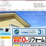 中島塗装工業の口コミと評判