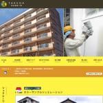 武田塗装工業の口コミと評判